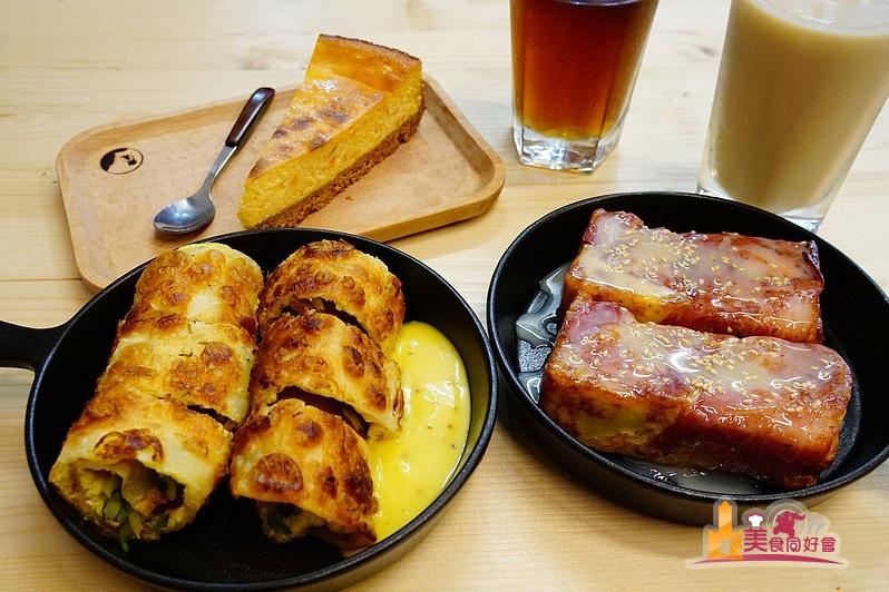 【高雄小吃】東清三十三號(高雄店) 校園銅板美食 脆皮蛋餅、地瓜乳酪蛋糕、法式培根捲 宵夜吃得到