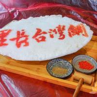 【美濃新餐廳】里長台灣鯛 十秒從產地到餐廳 美濃自產自銷好運敲敲魚、客家砂鍋台灣鯛