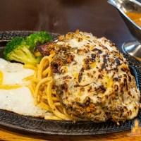 【高雄小吃】胖太爺洋風牛排 排餐新創意吃法 大份量炙燒起司厚切豬排 骰子石鍋拌飯