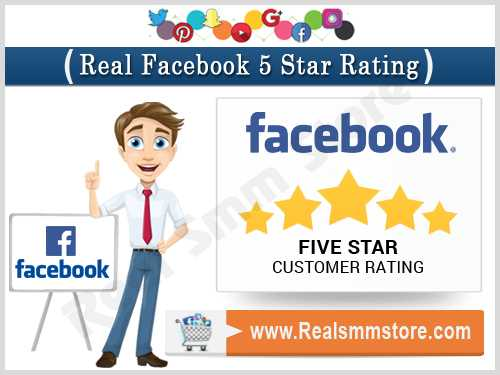 Real Facebook 5 Star Rating