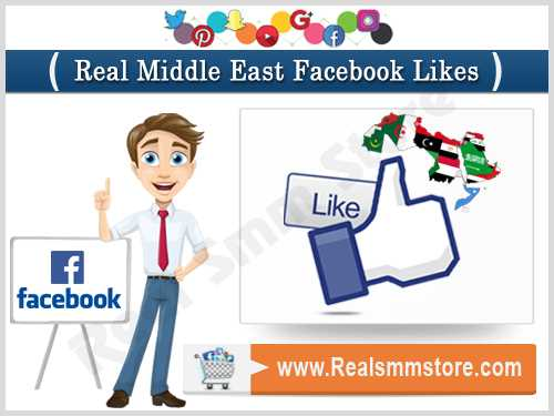 Real Middle East Facebook Likes