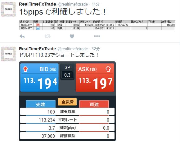 RTT kiji0222