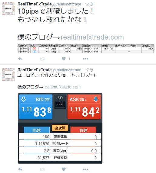 RTT kiji0324