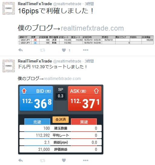 RTT kiji0331