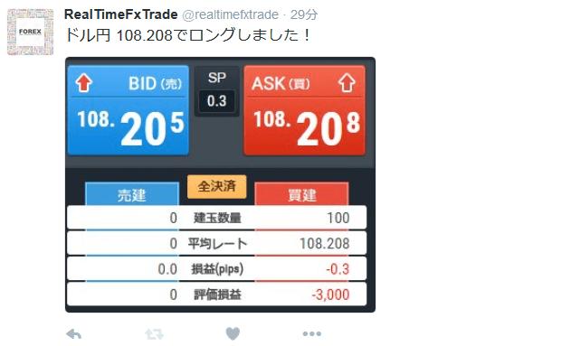 RTT kiji0428 1