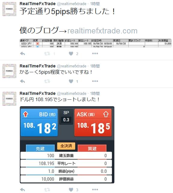 RTT kiji0428 3