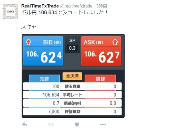 RTT kiji0502 1