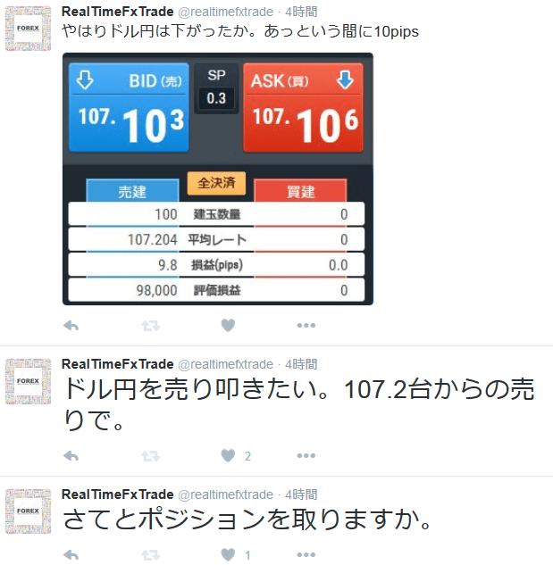 RTT kiji0506 4