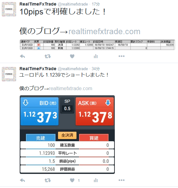 rtt-kiji0913