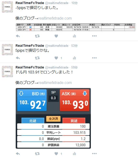 rtt-kiji1024