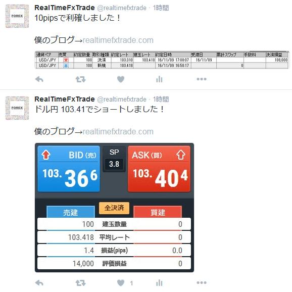rtt-kiji1109