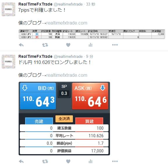 rtt-kiji1118