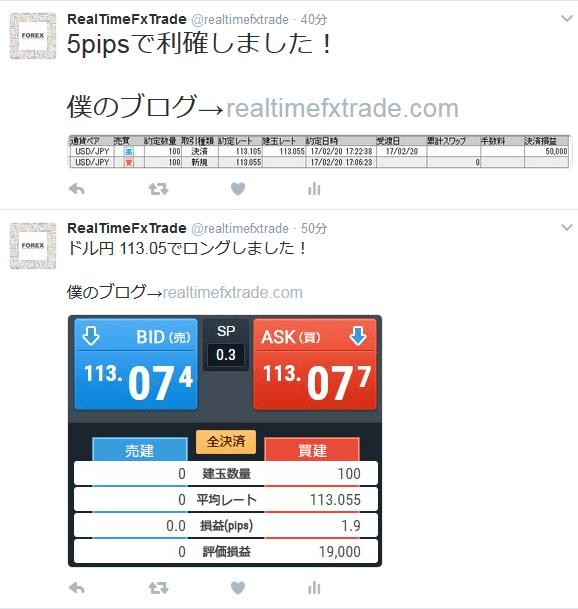 RTT kiji20170220