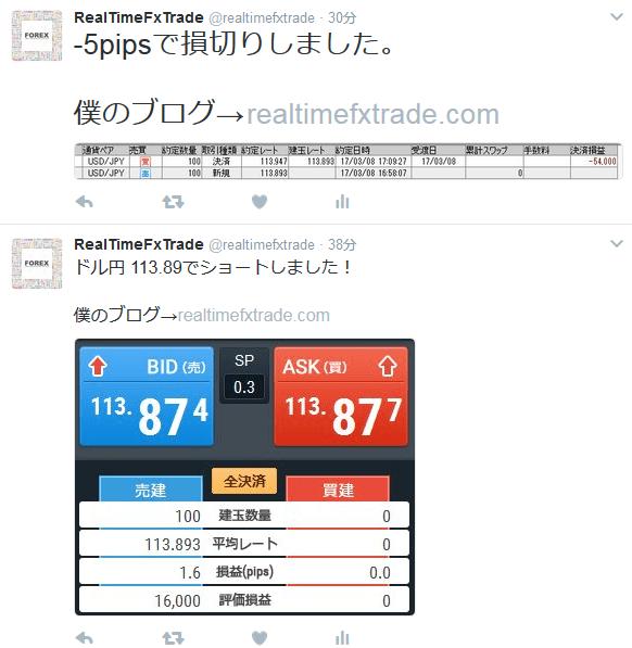 RTT kiji 20170308