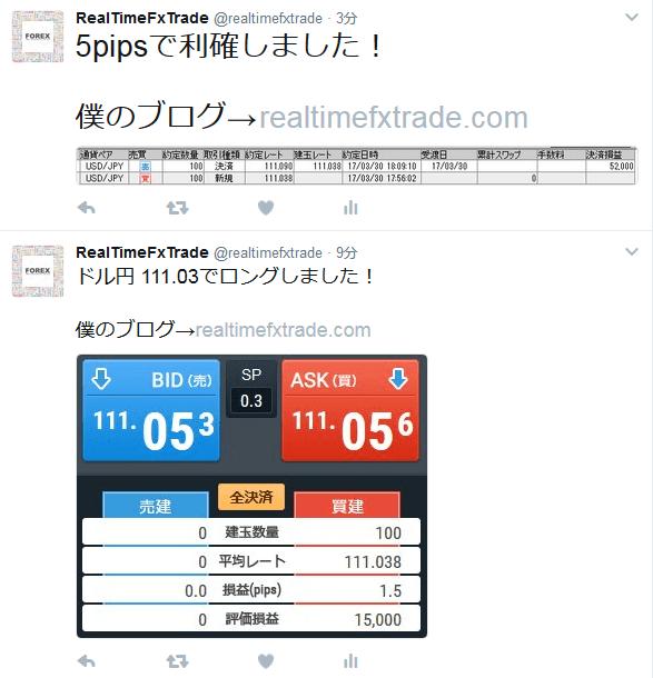 RTT kiji20170330