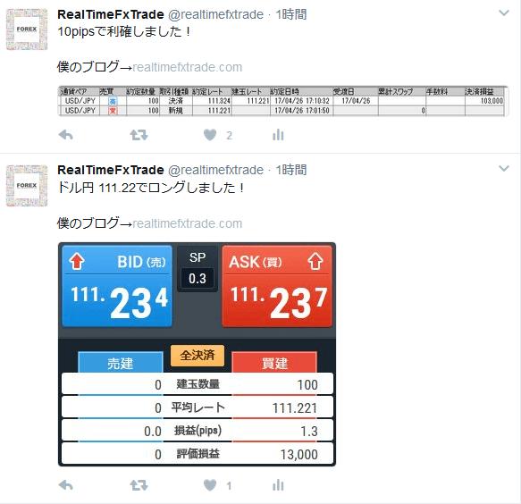 RTT kiji20170426