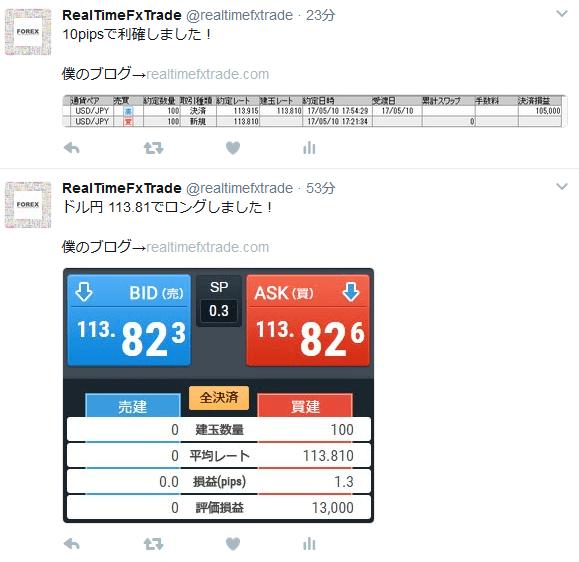 RTT kiji20170510