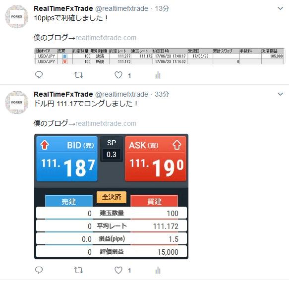 RTT kiji20170623