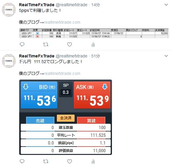 RTT kiji20170627