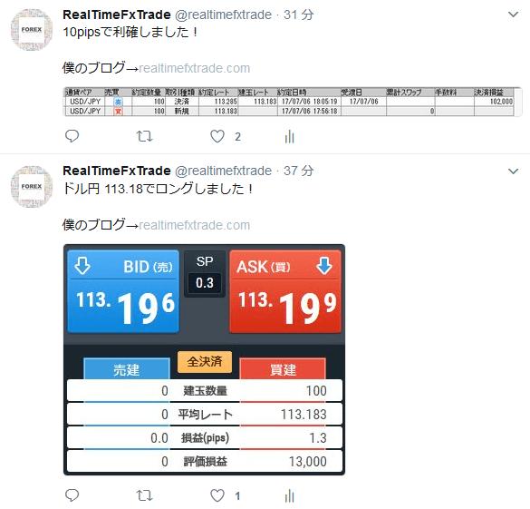 RTT kiji20170706