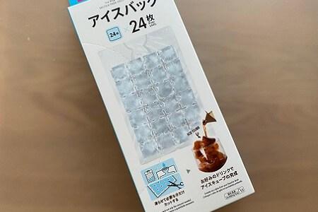 ダイソー「アイスバッグ」は水・飲料などを凍らせて使いたい量だけ使えます!