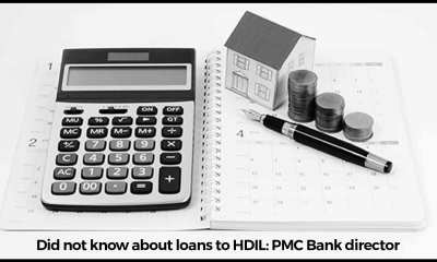 Did not know about loans to HDIL: PMC Bank director