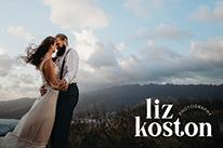 Sacramento Tahoe Elopement Wedding Photographer