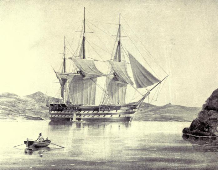 Royal Navy Ship Names HMS Vengeance
