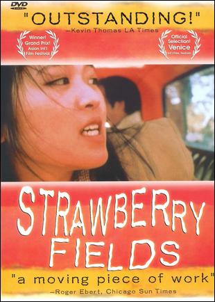 strawberry-fields