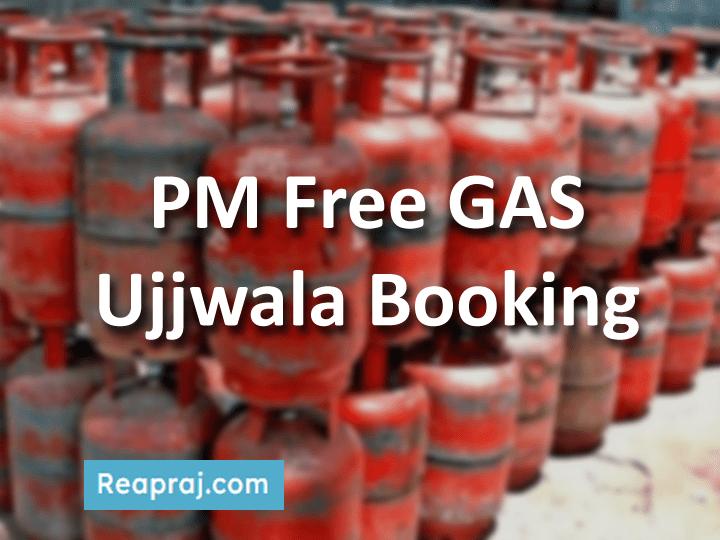 Pradhan Mantri Ujjwala Free 3 Cylinder Online