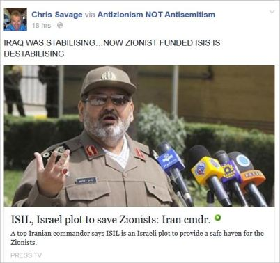 Savage 21 ISIS Zionist funded