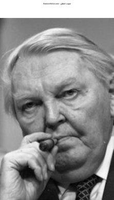 لودفيج ايرهارت - وزير الاقتصاد الالماني بعد الحرب العالمية الثانية
