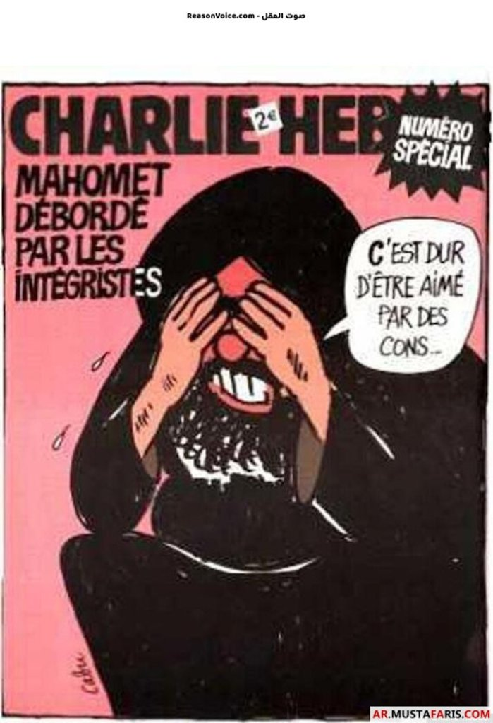 كاريكاتير تشارلي ايبدو