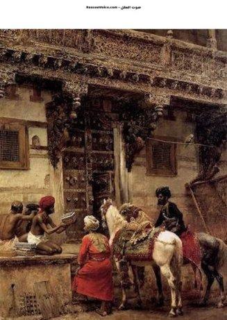 الهند قديما