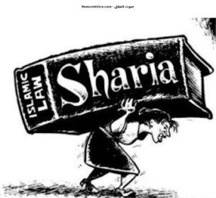 الشريعة الاسلامية - حمل ثقيل