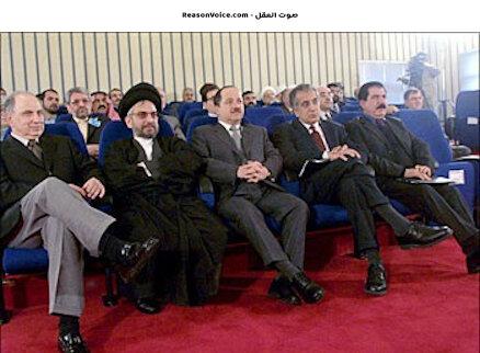 احد مؤتمرات المعارضة العراقية قبل 2003