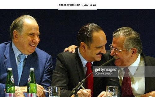 مؤتمر للمعارضة العراقية قبل 2003