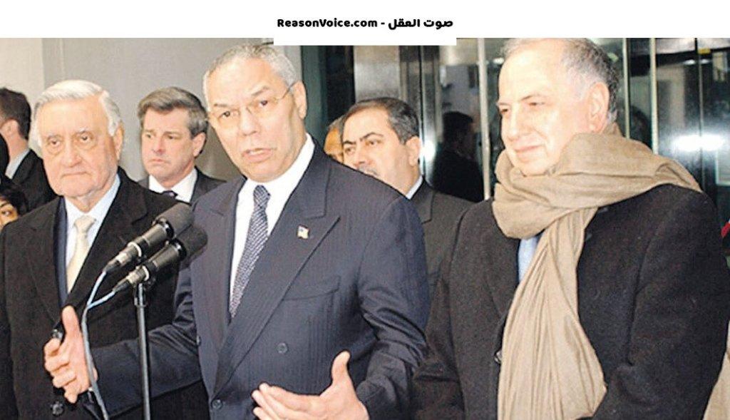 الجلبي كولن باول وباقي المعارضة العراقية
