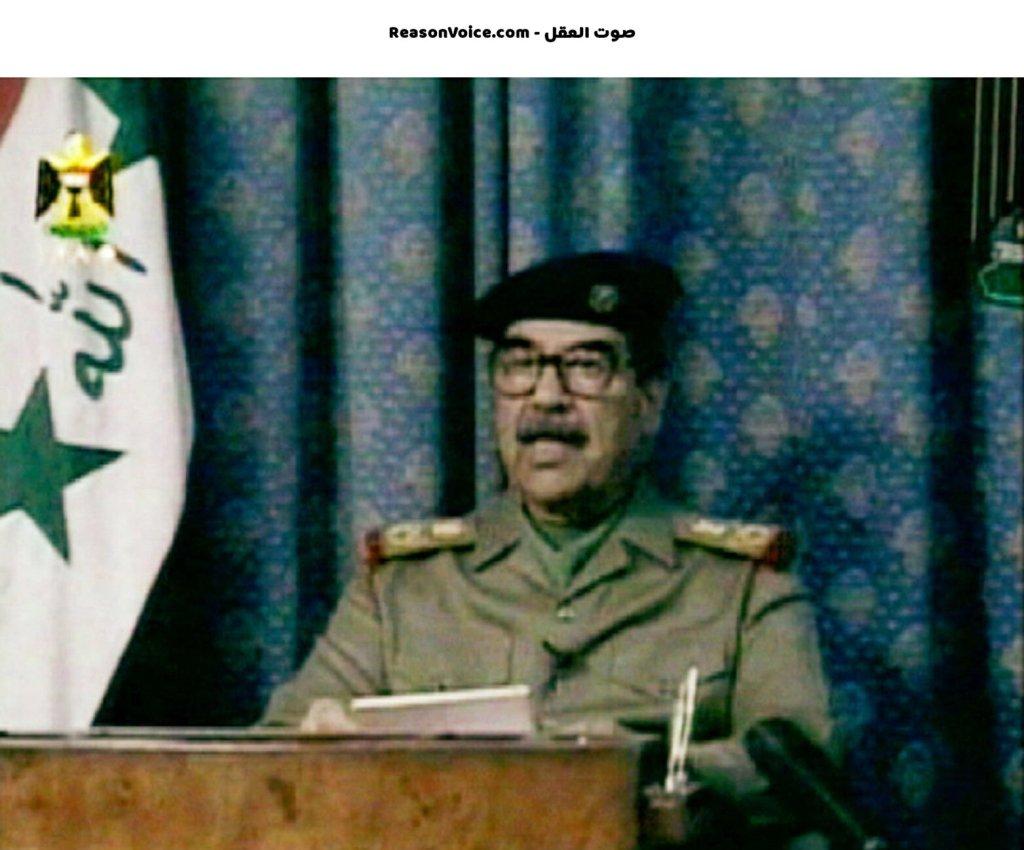 صدام حسين في اخر خطاب له قبل سقوط نظامه