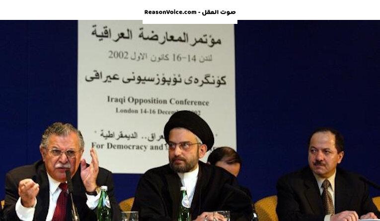 عبد العزيز الحكيم في احدى مؤتمرات المعارضة العراقية قبل 2003