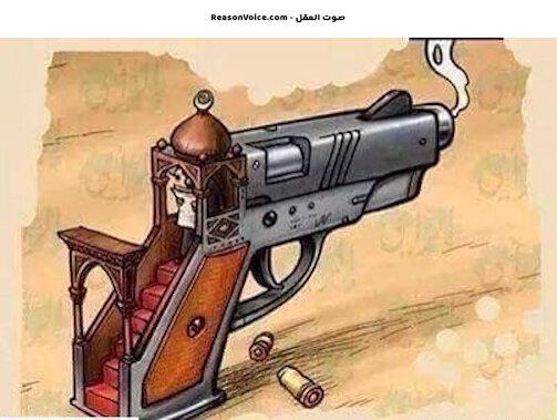 المنابر والارهاب