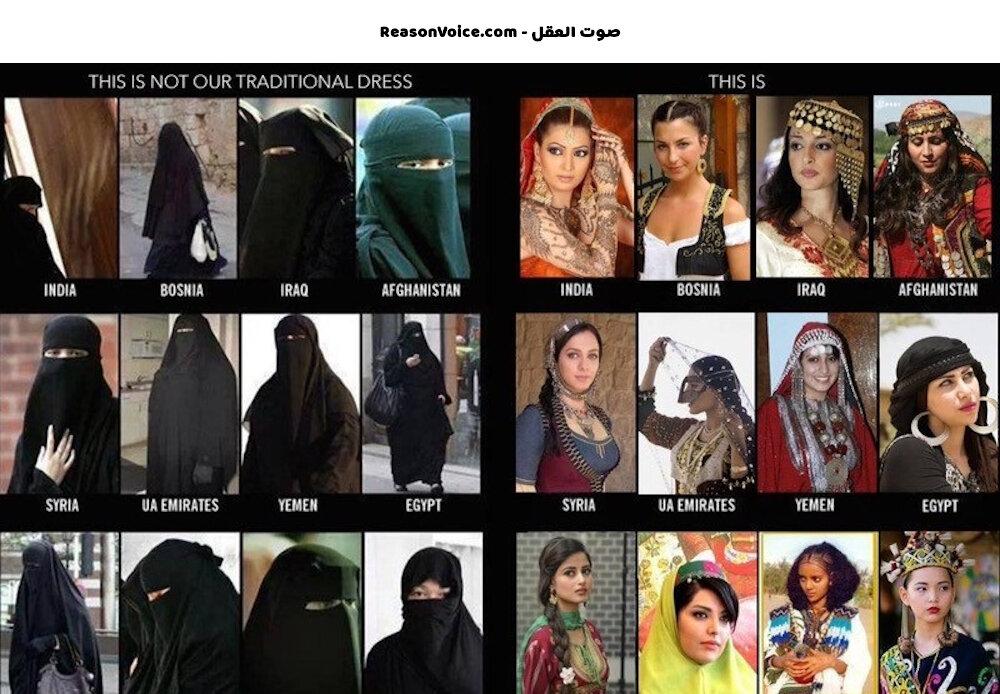 المرأة المسلمة المتدينة و المرأة السوية