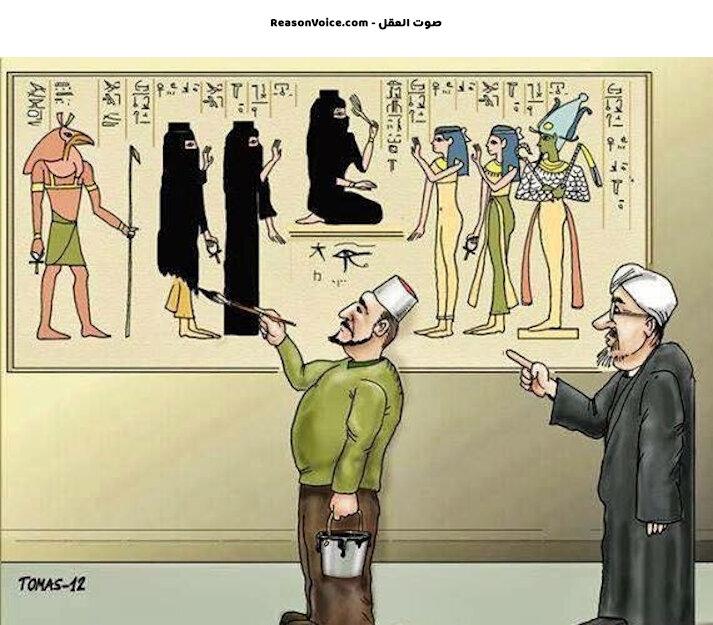 عندما تقع الحضارات بيد البدو
