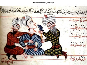 اسطورة علوم اسلامية