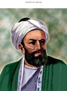 علوم اسلامية