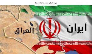علم - العراق - ايران