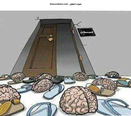 ماذا يتركون قبل دخولهم المسجد