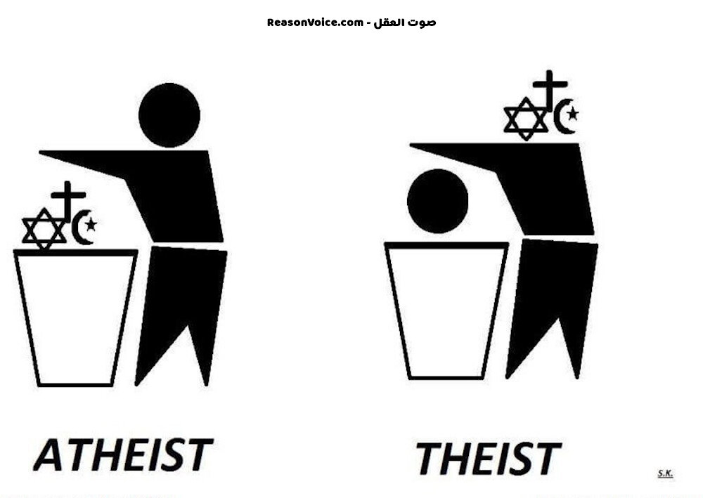 الفرق بين الملحد والمؤمن