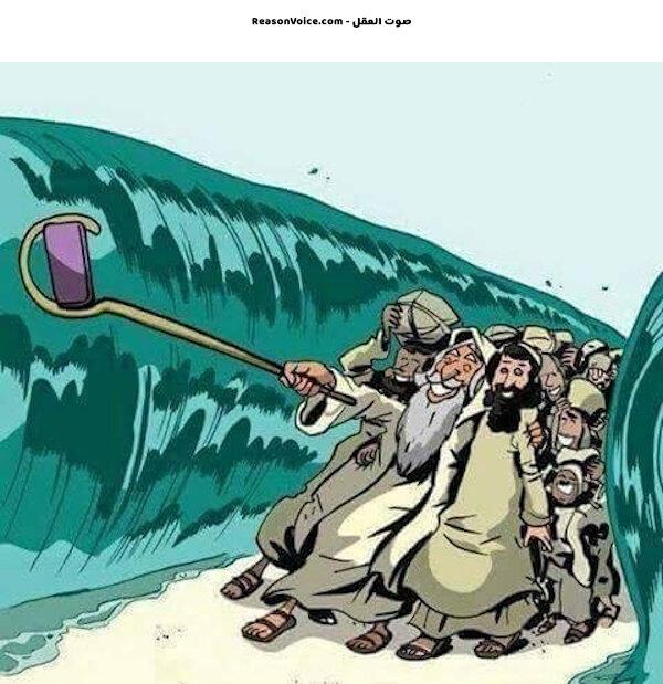 موسى واسطورة شق البحر – سيلفي