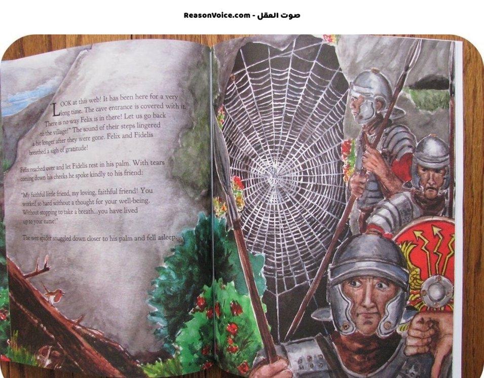 هل تعلمون ان الاسلام اخذ قصة عنكبوت وحمامة الغار من اسطورة قديمة